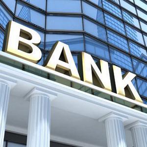 Банки Изобильного