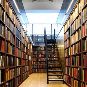 Библиотеки Изобильного