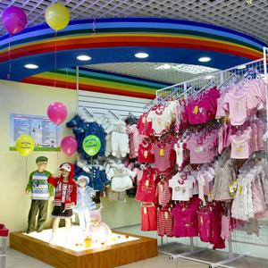 Детские магазины Изобильного