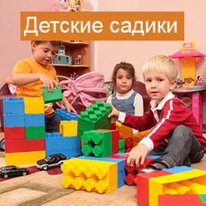 Детские сады Изобильного