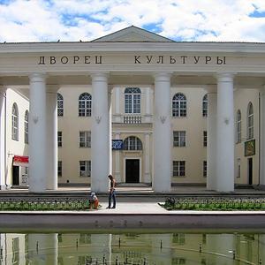 Дворцы и дома культуры Изобильного