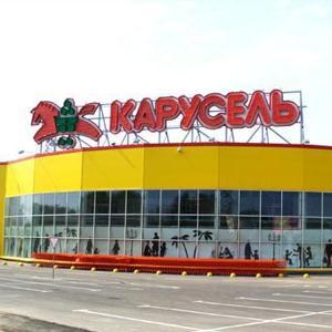 Гипермаркеты Изобильного
