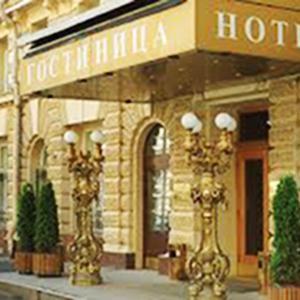 Гостиницы Изобильного