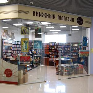 Книжные магазины Изобильного