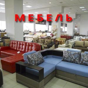 Магазины мебели Изобильного