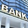 Банки в Изобильном