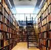 Библиотеки в Изобильном