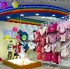 Детские магазины в Изобильном