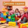 Детские сады в Изобильном