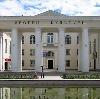 Дворцы и дома культуры в Изобильном