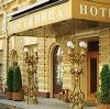 Гостиницы в Изобильном