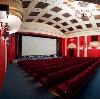 Кинотеатры в Изобильном