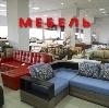 Магазины мебели в Изобильном