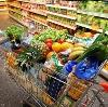 Магазины продуктов в Изобильном