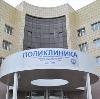Поликлиники в Изобильном