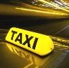 Такси в Изобильном