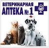 Ветеринарные аптеки в Изобильном