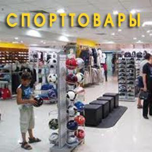 Спортивные магазины Изобильного