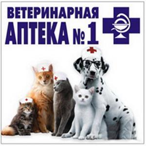 Ветеринарные аптеки Изобильного